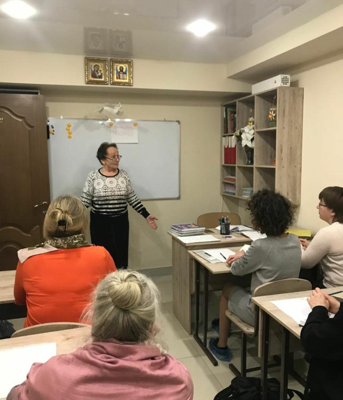 Состоялся семинар для родителей