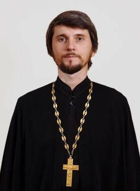Иерей Александр Шигалев